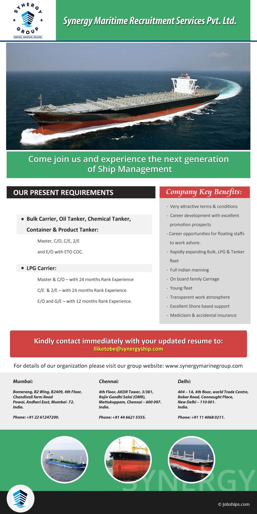 Jobships - Urgent Jobs